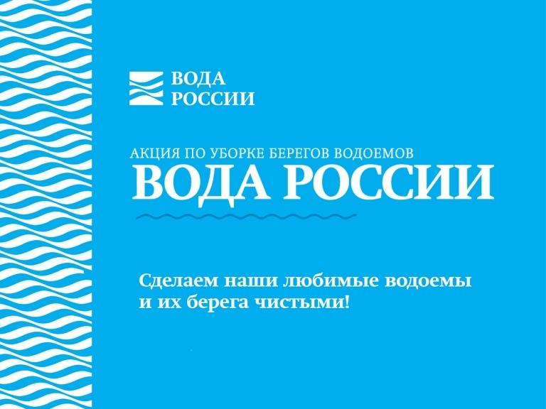 V Международный экологический форум «Экопросвещение»